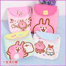 《新品》卡娜赫拉 兔兔 P助 正版 方型生理包 萬用包 收納包 小物包 B01881