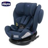 Chicco Unico 0123 Isofit 360度旋轉安全汽座-印墨藍