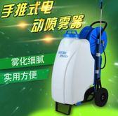 噴霧器 多功能果園噴霧器 12A大功率農用高壓噴霧機手推式噴霧器igo 維科特3C