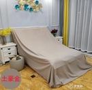 家具防塵布遮蓋防灰塵蓋布防塵罩遮灰布家用沙發床罩布料 【快速出貨】