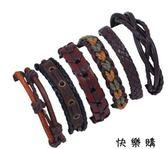 男士復古編織牛皮手鍊DIY六件套