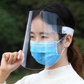 透明口罩非一次性全臉防護面具防雨防飛沫雨衣雙帽檐男女士兒童擋雨隔離帽