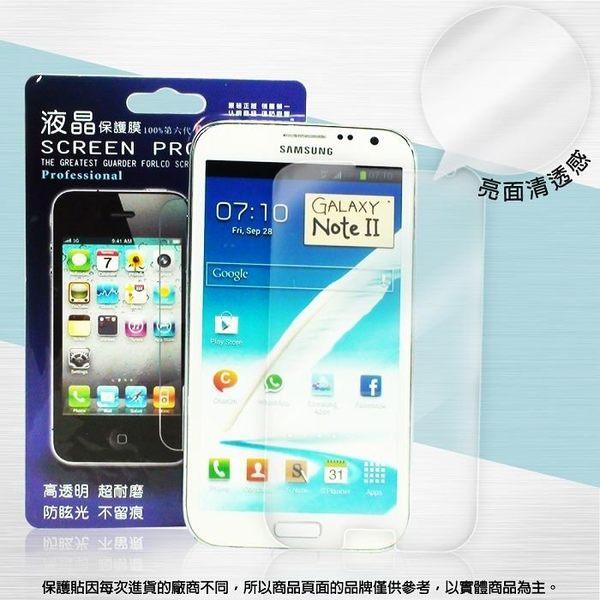 ◆亮面螢幕保護貼 OPPO Find 7/7a 保護貼 亮貼 亮面貼