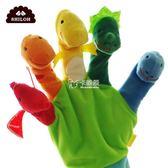 手偶 嬰兒手偶寶寶早教益智新生兒安撫指偶手套玩偶毛絨布藝玩具 卡菲婭