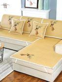 沙發墊涼席墊客廳夏天款冰絲竹子涼墊藤席貴妃坐墊防滑月光節88折