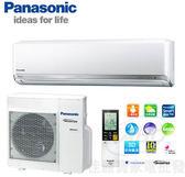 【佳麗寶】-留言享加碼折扣(國際)12-16坪PX型變頻冷暖分離式冷氣CS-PX90BA2/CU-PX90BHA2(含標準安裝)