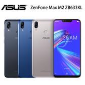 華碩 ASUS ZenFone Max M2 (ZB633KL) 4G/ 64GB -黑/銀[6期0利率]