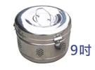 不鏽鋼 紗布罐- 9吋