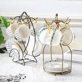 歐式家用創意咖啡杯盤玻璃馬克杯子架子放置igo