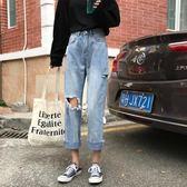 夏季女裝韓版寬鬆破洞水洗捲邊牛仔褲高腰寬管褲顯瘦長褲女潮 盯目家