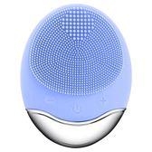 硅膠潔面儀電動洗臉器刷充電式洗面儀洗臉神器黑頭毛孔清潔器【名谷小屋】