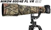 Nikon AF-S 600mm F/4E FL ED VR 大砲專用迷彩砲衣‧6期0利率