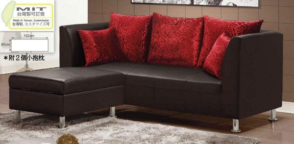 【南洋風休閒傢俱】沙發系列- 皮革椅  造型椅  收納  艾寶黑色 L 型皮沙發_三人 (JH617-3)