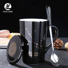 馬克杯帶蓋勺杯子創意個性潮流男女陶瓷咖啡杯家用十二星座喝水杯