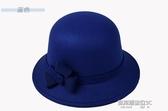 禮帽秋冬季女帽圓頂禮帽毛呢女士盆帽時裝帽子圓帽冬季女帽時裝帽子 凱斯盾