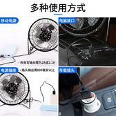 洪劍6寸usb小風扇迷你小電風扇小型便攜式辦公室