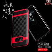 三星 Note8 S8 Plus S8 凌鏡拉絲 防摔 硬邊 軟殼 TPU 全包保護 手機殼 保護殼 素色 FY