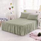 韓系玩色三件式枕套床罩組 雙人 灰 / ...