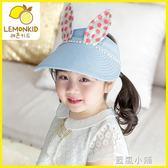 寶寶太陽帽男孩女童春夏兒童帽子女孩公主小孩空頂帽防曬遮陽帽潮 美芭