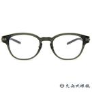 999.9 日本神級眼鏡 NPM87 7...