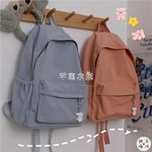 風純色書包女韓版大學生背包高中大容量雙肩包 快速出貨