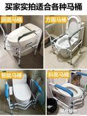 扶手馬桶老人安全欄桿坐便器助力架老年人防滑廁所衛生間免打孔 NMS陽光好物