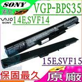 SONY 電池(原廠)-索尼 VGP-BPS35,VAIO Fit 15E,F1531V8CW,F15317SCW,F15316SCW,F153100C,F15327SCW,F1531AYCP