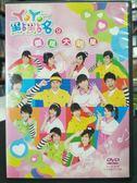 影音專賣店-P19-041-正版DVD*動畫【YOYO點點名9:愛是大明星】-雙碟DVD+CD