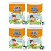 補體素 幼兒羊奶粉-原味(900g×4罐)