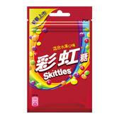 彩虹糖 混合水果口味 45g【屈臣氏】