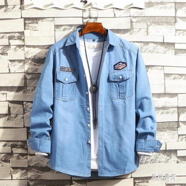 男士長袖復古牛仔外套 夏裝襯衣潮流薄款上衣服寬鬆春夏外套 LJ991『男神港灣』