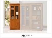 【MK億騰傢俱】ES612-01蘇格蘭檜木實木3*6.5尺中抽書櫃
