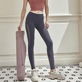 dcw健身褲女速干透氣緊身彈力顯瘦跑步運動長褲網紗拼接瑜伽褲夏 聖誕節全館免運