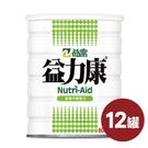 【益富】益力康 營養均衡配方 800gx12罐