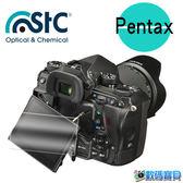 【STC】9H 鋼化玻璃螢幕保護貼 For Pentax K-1 / K-1 II / K-5 II / K-3 II / 645Z (免運費)