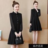 黑色長袖大碼洋裝連身裙 女裝遮肚子顯瘦女胖妹妹寬鬆減齡裙子 【快速出貨】