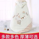 嬰兒抱被夏季薄款 春秋初生寶寶用品被子純棉春夏款 新生的兒包被  易貨居