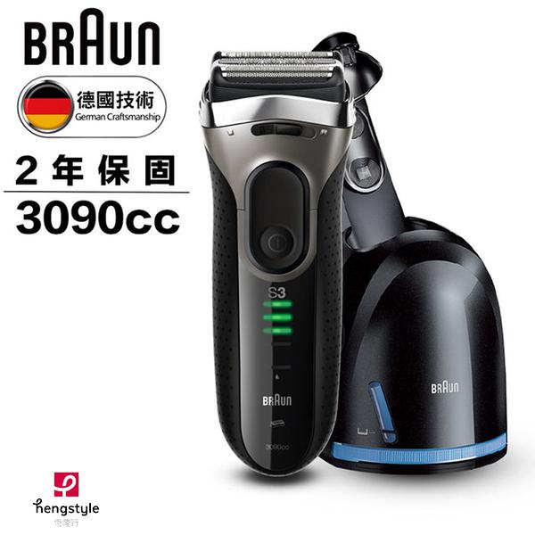 德國百靈 BRAUN 電鬍刀3090cc