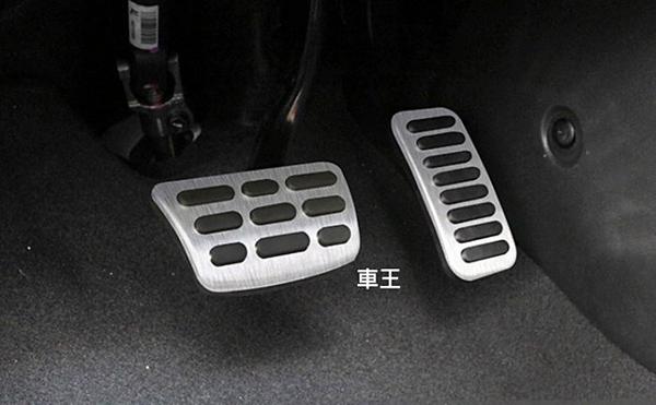 【車王汽車精品百貨】現代 HYUNDAI Super Elantra 改裝精品 油門踏板 剎車踏板 兩件組