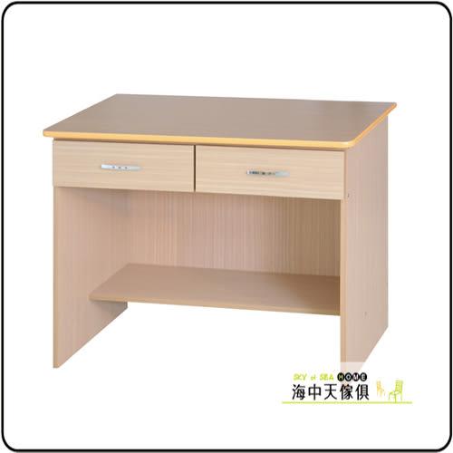 {{ 海中天休閒傢俱廣場 }} C-21 摩登時尚 電腦桌書桌系列 255-2 白橡3尺二抽書桌