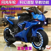 新款兒童電動玩具摩托車電瓶車三輪車小男女孩1-3-6-歲可充電坐人 PA17636『雅居屋』