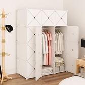 簡易衣柜簡約現代經濟型省空間布衣櫥組裝