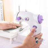 縫紉機 縫紉機家用小型 泰昇全自動多功能吃厚微型 台式電動迷你縫衣機T