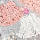 浪漫蕾絲織花小外套罩衫~2色(搭禮服洋裝...