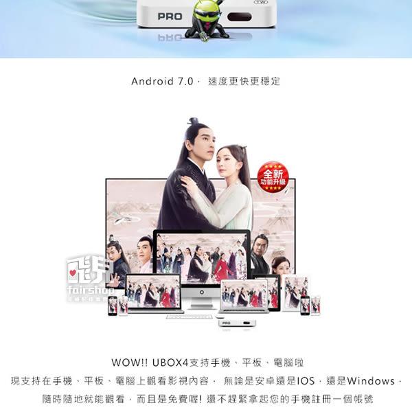 【飛兒】公司貨*送贈品*保固*第四代 !安博盒子 PRO X900 電視盒 安博 小米 機上盒 (K)