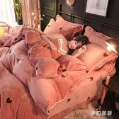 加厚珊瑚絨四件套冬季水晶絨雙面被套加絨床單法蘭絨床上用品 qf37224【夢幻家居】