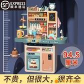 大號過家家兒童廚房玩具套裝5歲女孩男孩寶寶做飯煮飯仿真廚具3-6【小橘子】