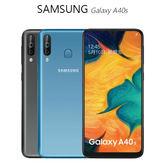 三星 SAMSUNG Galaxy A40s (A3051) 6GB/64GB 超廣角景深預覽手機~送滿版玻璃貼+64GB記憶卡+X7000mAh移動電源