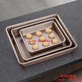 烤盤烤箱家用不沾多功能古早蛋糕卷披薩模具長方盤【時尚好家風】