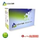 榮科 Cybertek HP CF502A 環保黃色碳粉匣 (適用 M254dn/M254dw/M254nw/M280nw/M281cdw/M281fdn/M281fdw )